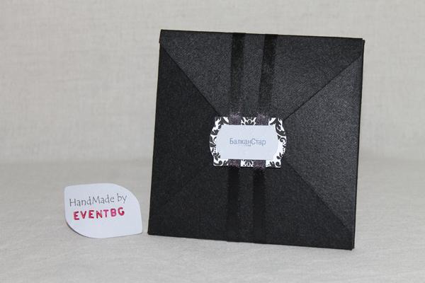 Сватбена покана в черно