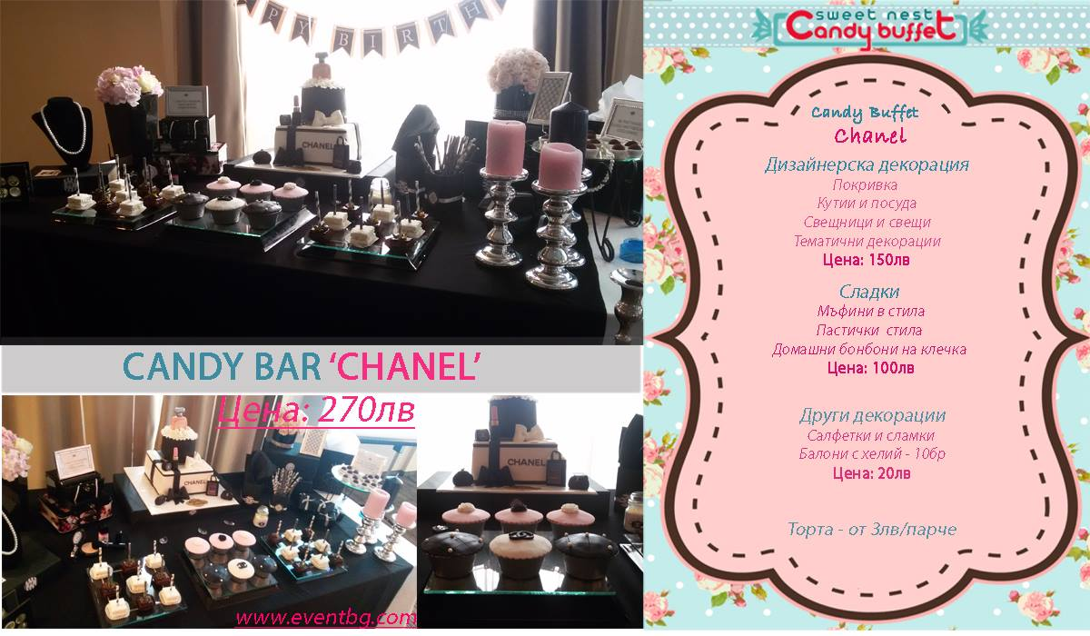 Кенди бар Chanel - рожден ден
