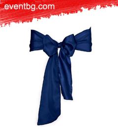 Панделка за стол под наем - тъмно син/Navy blue