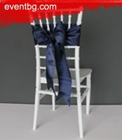 Панделка за стол Синя под наем