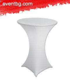 коктейлна маса под наем