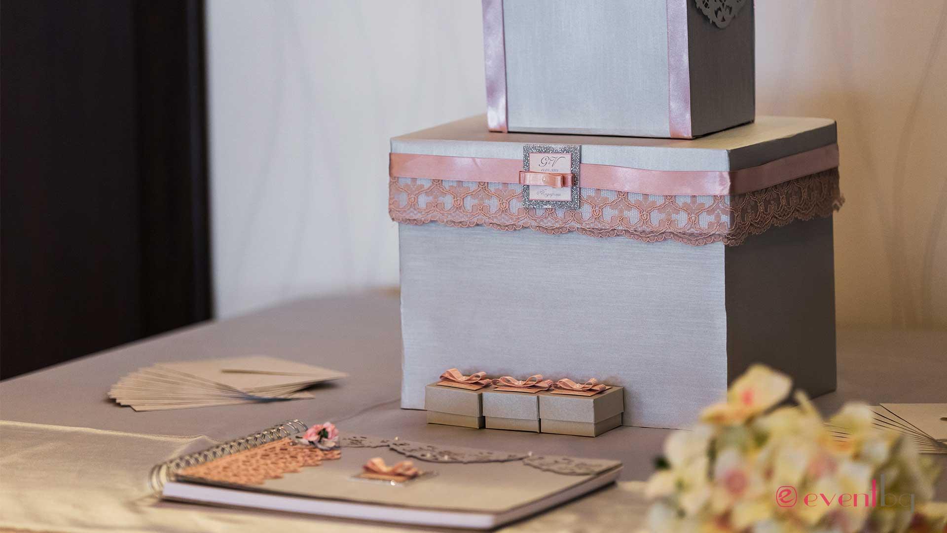Сватбена кутия за подаръци