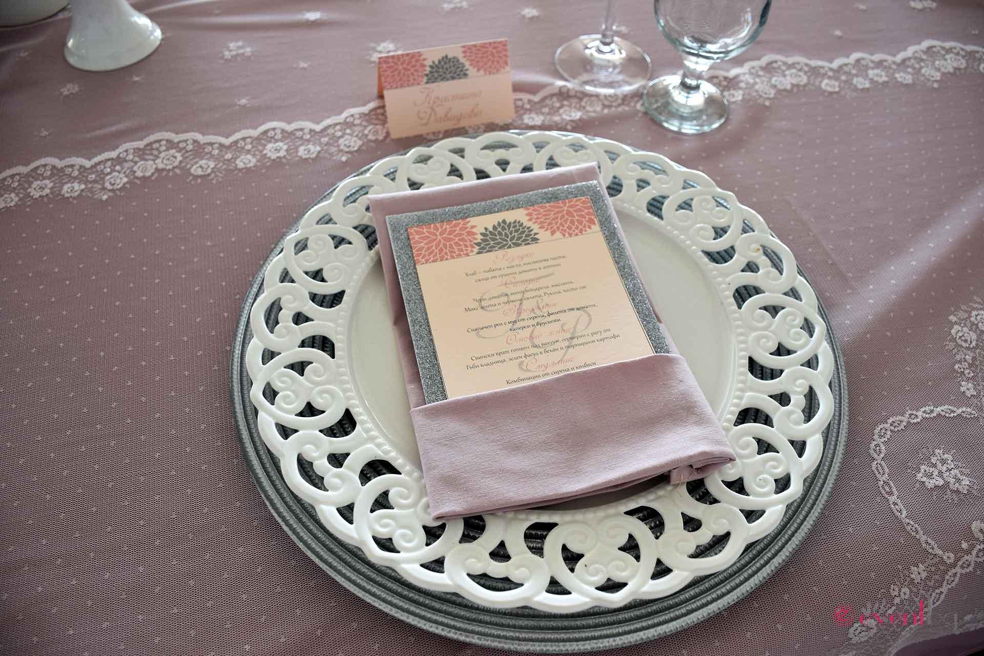 Булчинска маса - Подложни чинии