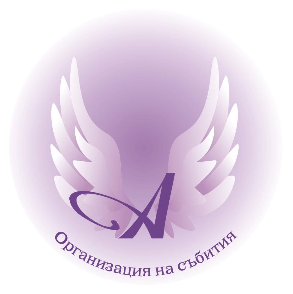 A Marry Angel - Logo