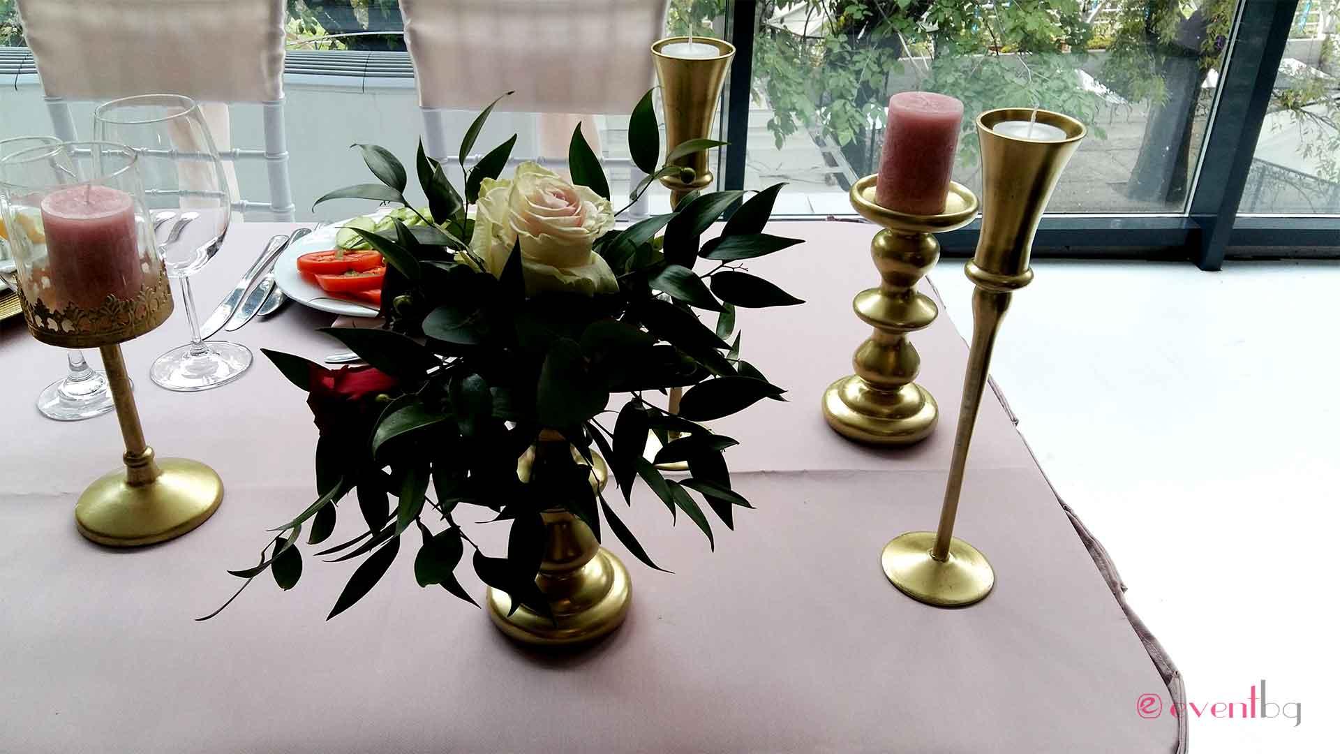 Украса на Булчинска маса