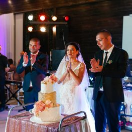 Сватбена организация